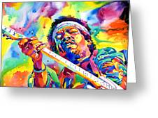 Jimi Hendrix Electric Greeting Card by David Lloyd Glover