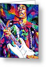 Jimi Hendrix Purple Greeting Card by David Lloyd Glover
