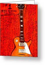 Jimmy Page's Les Paul Number1 Greeting Card by Karl Haglund
