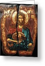 John The Baptist Greeting Card by Iosif Ioan Chezan