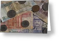 Jordan Currency Greeting Card by Richard Nowitz