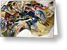 Kandinsky: White, 1913 Greeting Card by Granger