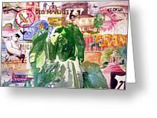 Keokuk Legacy Greeting Card by Jame Hayes