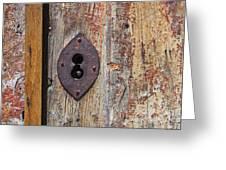 Key Hole Greeting Card by Carlos Caetano