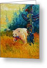 Kindred Spirits - Kermode Spirit Bear Greeting Card by Marion Rose