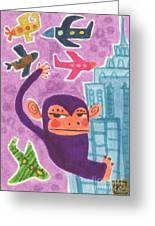 King Kong Greeting Card by Kate Cosgrove