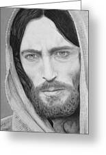 King Of Kings Greeting Card by Miguel Rodriguez