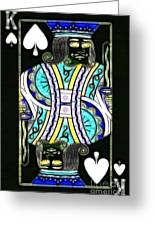 King Of Spades - V2 Greeting Card by Wingsdomain Art and Photography