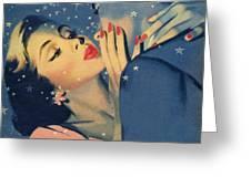 Kiss Goodnight Greeting Card by English School