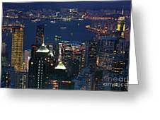 Kowloon Skyline And Victoria Harbour At Dusk Greeting Card by Sami Sarkis