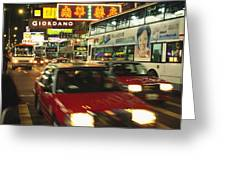 Kowloon Street Scene At Night With Neon Greeting Card by Justin Guariglia
