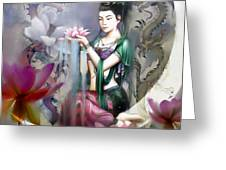 Kuan Yin Lotus of Healing Greeting Card by Stephen Lucas