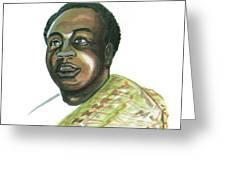 Kwame Nkrumah Greeting Card by Emmanuel Baliyanga