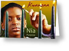Kwanzaa Nia Greeting Card by Shaboo Prints