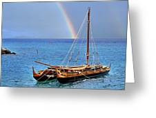 Lahaina Harbor Greeting Card by DJ Florek