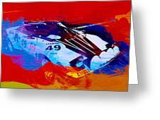 Lancia Stratos Watercolor 2 Greeting Card by Naxart Studio