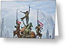 Las Raices Fountain Greeting Card by Frank Feliciano