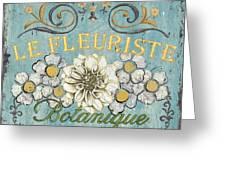 Le Fleuriste De Bontanique Greeting Card by Debbie DeWitt