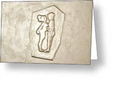 like Adam and Eva Greeting Card by Alexander Almark