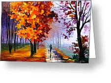 Lilac Fog Greeting Card by Leonid Afremov