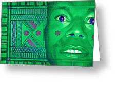 Lino Greeno Greeting Card by Sharon Ebert