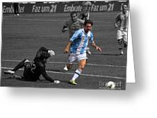 Lionel Messi The King Greeting Card by Lee Dos Santos