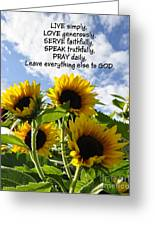 Live Love Serve Greeting Card by Diane E Berry