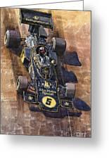 Lotus 72 Canadian Gp 1972 Emerson Fittipaldi Greeting Card by Yuriy  Shevchuk