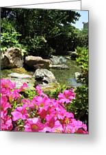 Love On The Rocks- Los Angeles- Pandas Greeting Card by Ausra Paulauskaite