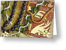 Lovely Hula Hands Greeting Card by Sandra Blazel - Printscapes