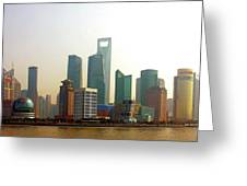 Lujiazui - Pudong Shanghai Greeting Card by Christine Till