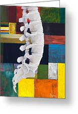 Lumbar Spine Greeting Card by Sara Young
