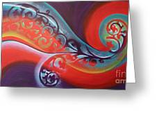 Magical Wave Fire Greeting Card by Reina Cottier