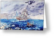 Maiden Voyage Greeting Card by Richard Barham