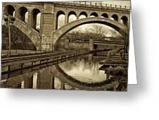 Manayunk Bridge Reflection Greeting Card by Jack Paolini