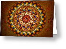 Mandala Ararat Greeting Card by Bedros Awak