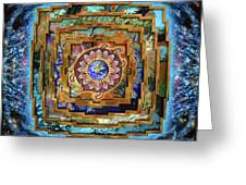 Mandala Gaia Greeting Card by Mark Myers