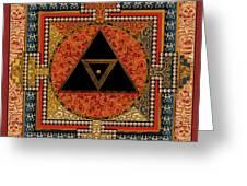 Mandala Kalichakre For Her Greeting Card by Mark Myers