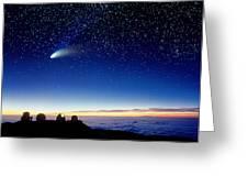 Mauna Kea Telescopes Greeting Card by D Nunuk and Photo Researchers
