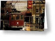Memphis Tennissee Streetcar Greeting Card by Don Wolf