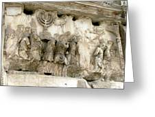 Menorah On The Arch In Roma Greeting Card by Mindy Newman