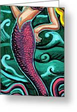Mermaid With Pearl Greeting Card by Genevieve Esson