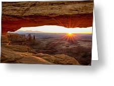 Mesa Arch Sunrise - Canyonlands National Park - Moab Utah Greeting Card by Brian Harig