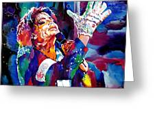 Michael Jackson Sings Greeting Card by David Lloyd Glover