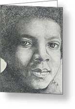 Michael Jackson Greeting Card by Stephen Sookoo