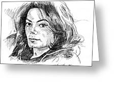 Michael Jackson Thoughts Greeting Card by David Lloyd Glover