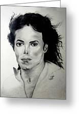 Michael Greeting Card by LeeAnn Alexander