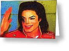 Michaell Jackson Good Days Greeting Card by Deborah MacQuarrie