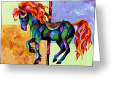 Midnight Fire Greeting Card by Sherry Shipley