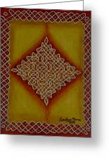 Mixed Media Kolam Four Greeting Card by Sandhya Manne